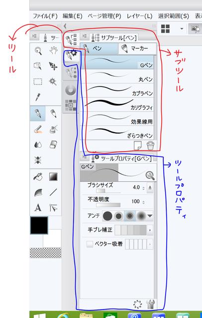 1-1クリスタ.jpg