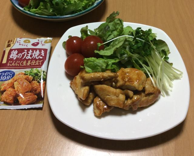 鶏のうま焼き.jpg